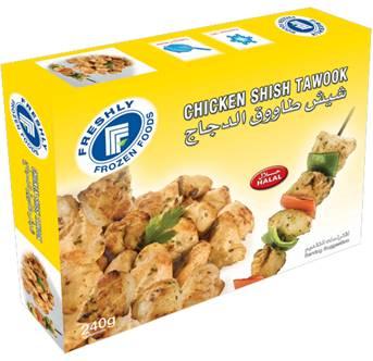 Home | Assarain Food Products L L C